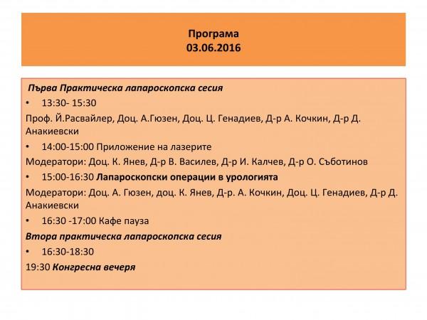 programa-5