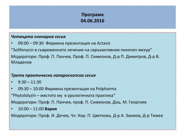programa-6-1