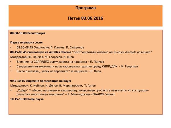 ok-program-3