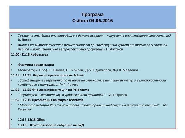 ok-program-8